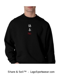 Instructors Sweatshirt 3 Design Zoom